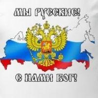 """Моя политика: Россия: пришла """"Русская весна"""" - всем врагам Росси..."""