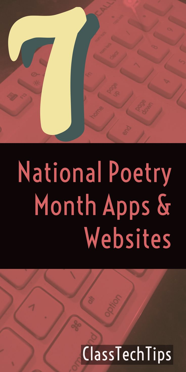 If you're looking for National Poetry Month apps and poetry websites you've come to the right place. I've put together a list of favorite tools and resources you can use for poetry lessons this month.