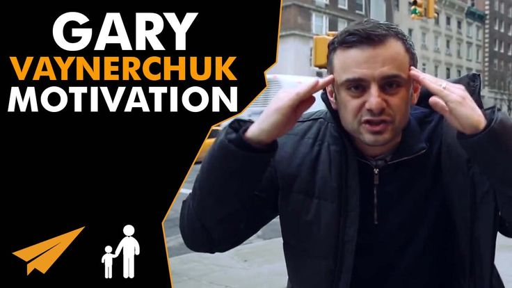 Gary Vaynerchuk MOTIVATION - #MentorMeGary