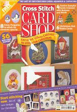 Cross Stitch Card Shop Issue 33 November/December 2003 Saved