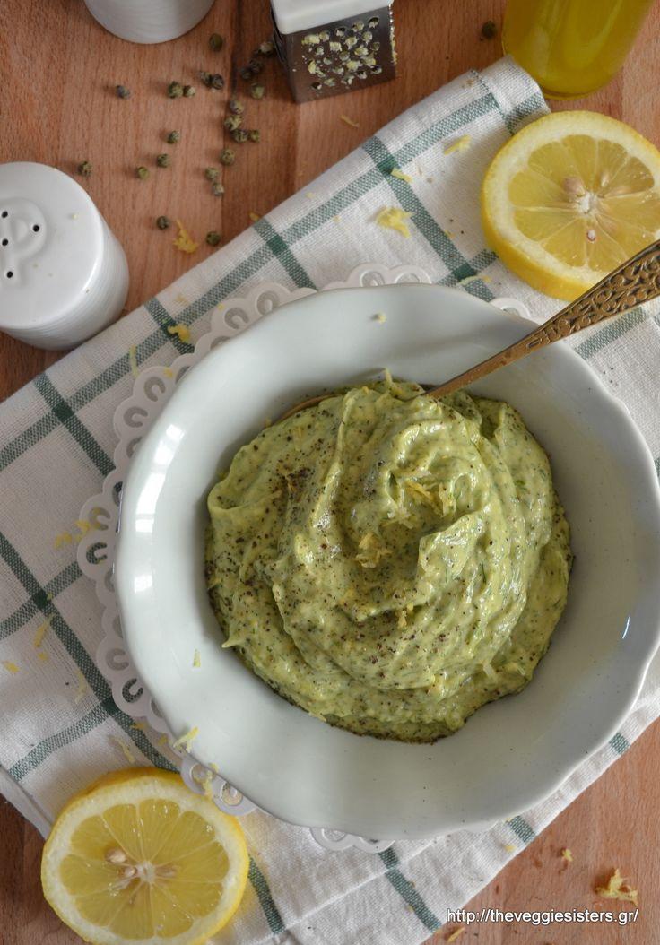 Το απόλυτο ντρέσινγκ (dressing) για πράσινες σαλάτες: λεμονάτο ντρέσινγκ με αβοκάντο - The ultimate green salad dressing:Lemony avocado dressing