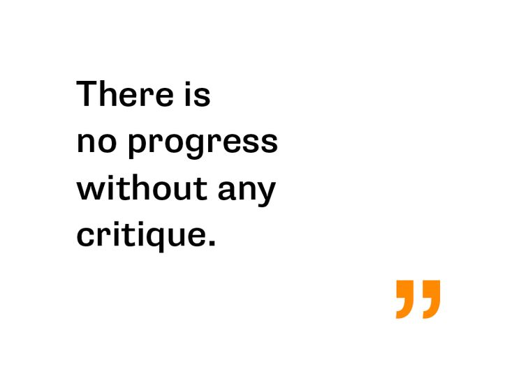 No critique - no progress by Tomas Kopecny