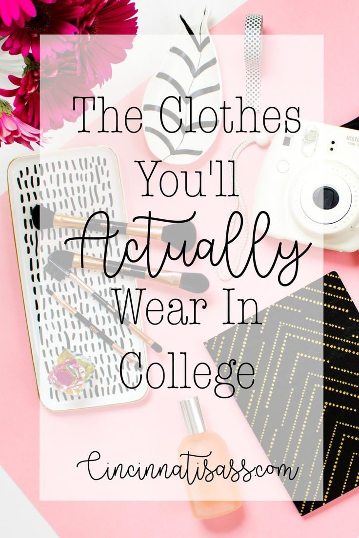 Hey everyone! Today I wanted to share another college related post. The list will also be on Pinterest! Looking for a dorm checklist? See this post! I have a college school supplies checklist too! I…