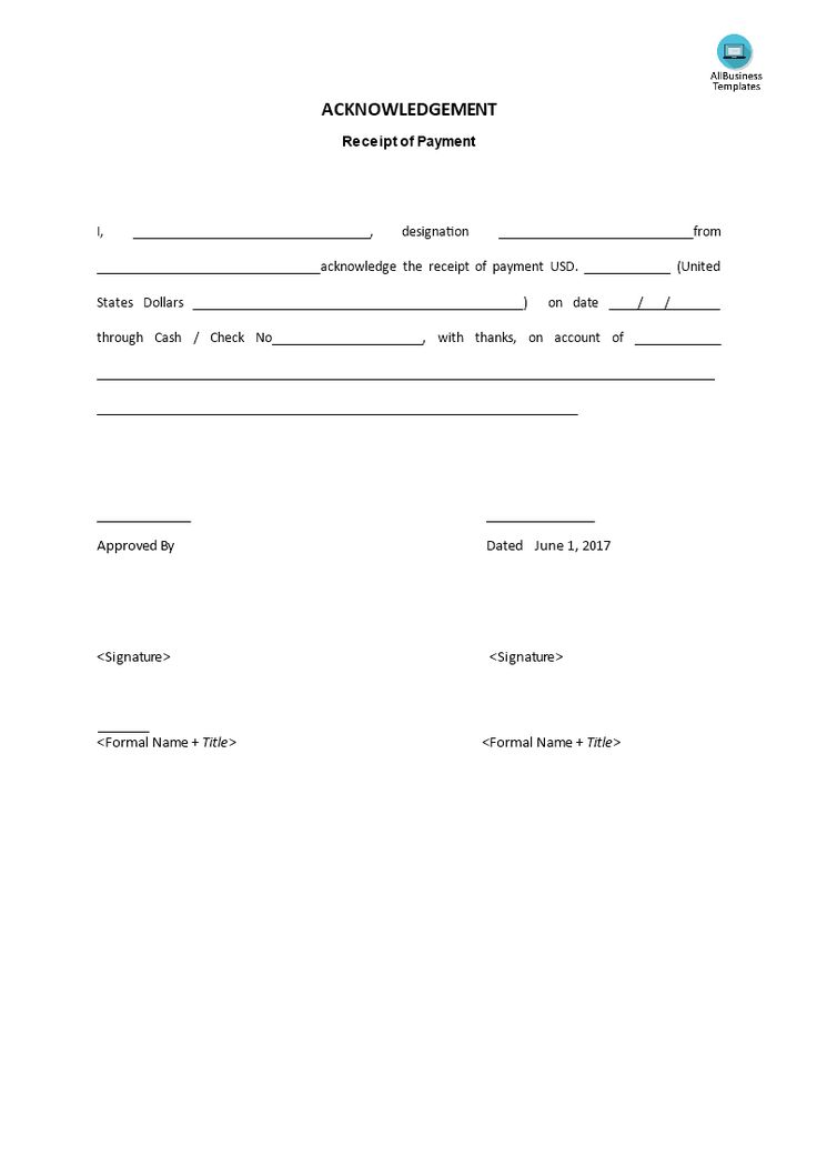 Acknowledgement Payment template - Do you need an Acknowledgement - acknowledgement receipt of payment