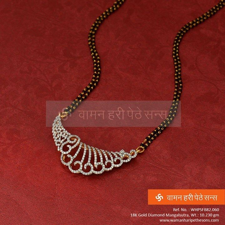 #Traditionally #Stylish #Gold #Diamond #Mangalsutra that you will love to wear.