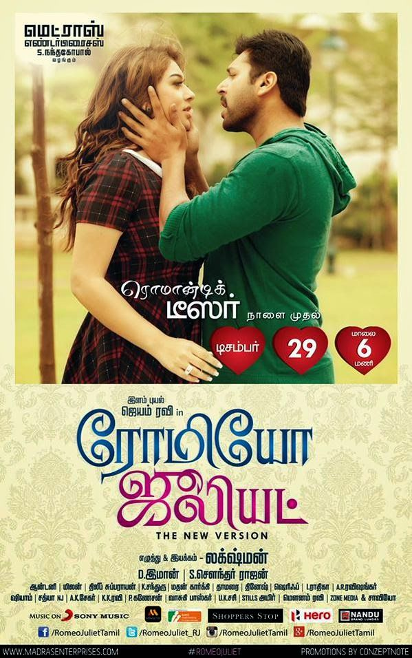 romeo and juliet movie download tamilrockers
