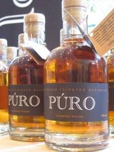 Greek aged tsipouro sips like liquid velvet. These are grape distillates.    ΤΣΙΠΟΥΡΟ!