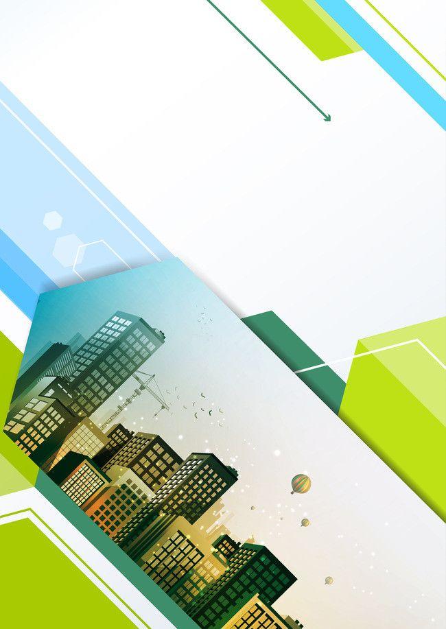 مجلة بناء الأعمال الحضرية تغطية خلفية النواقل Simple Background Design Brochure Design Creative Graphic Design Flyer