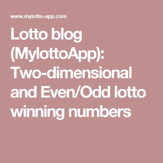 how to find out the winning lottery numbers