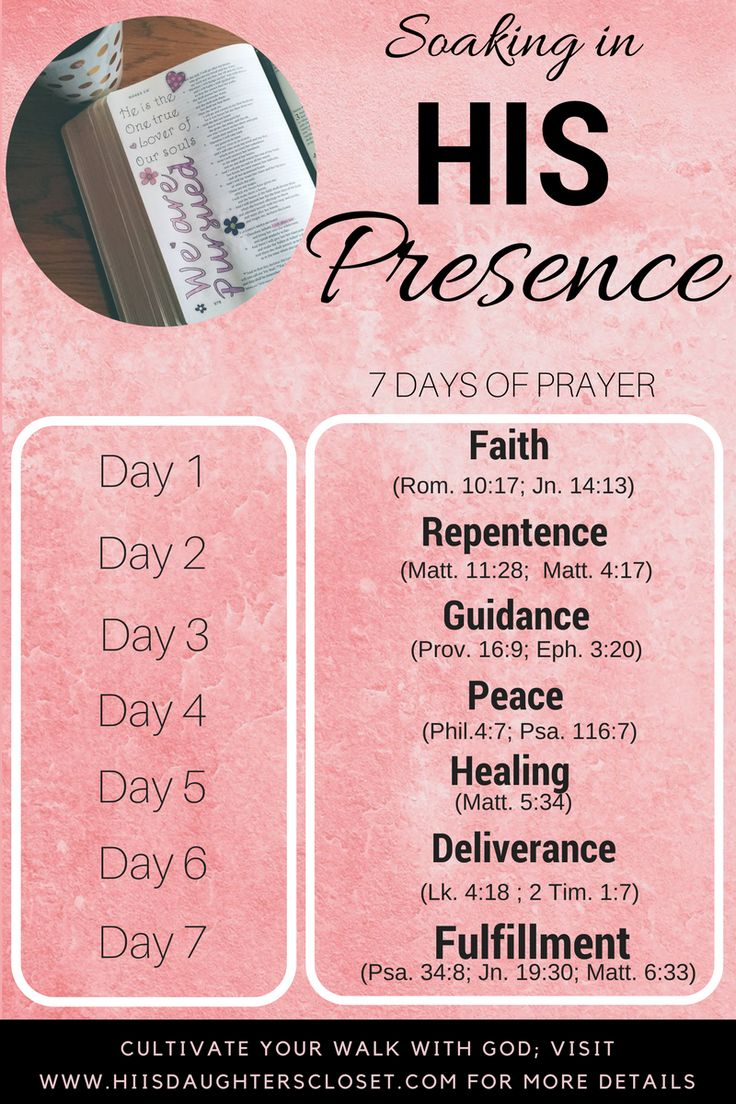 7 Days of PrayerIncite: Each day find your place of solitude and relax in God's Presence. Seek His face and peace while He leads you into a more intimate place