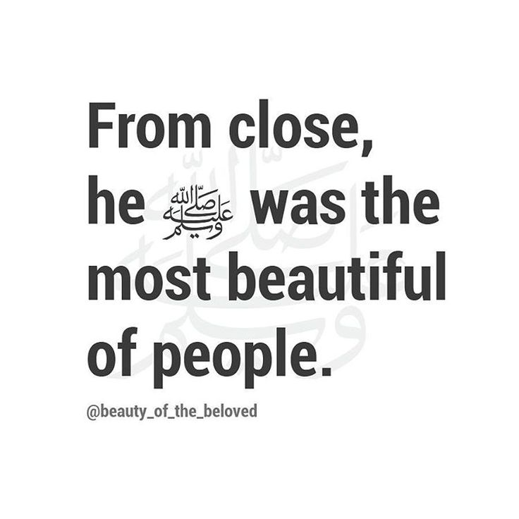 O Allah, bless our master Muhammad and the family of our master Muhammad as many times as those who have asked for blessings upon him.  #whoismuhammad #muhammad #prophet #allah #islam #beauty #beloved #botb #beauty_of_the_beloved