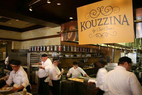 Kouzzina by Cat Cora - on the Boardwalk. Excellent Greek food. #Resort