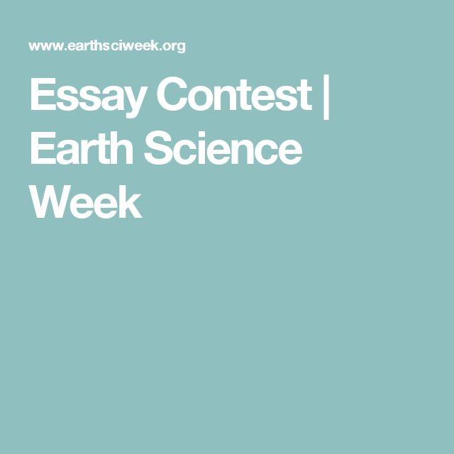 Earth science week essay