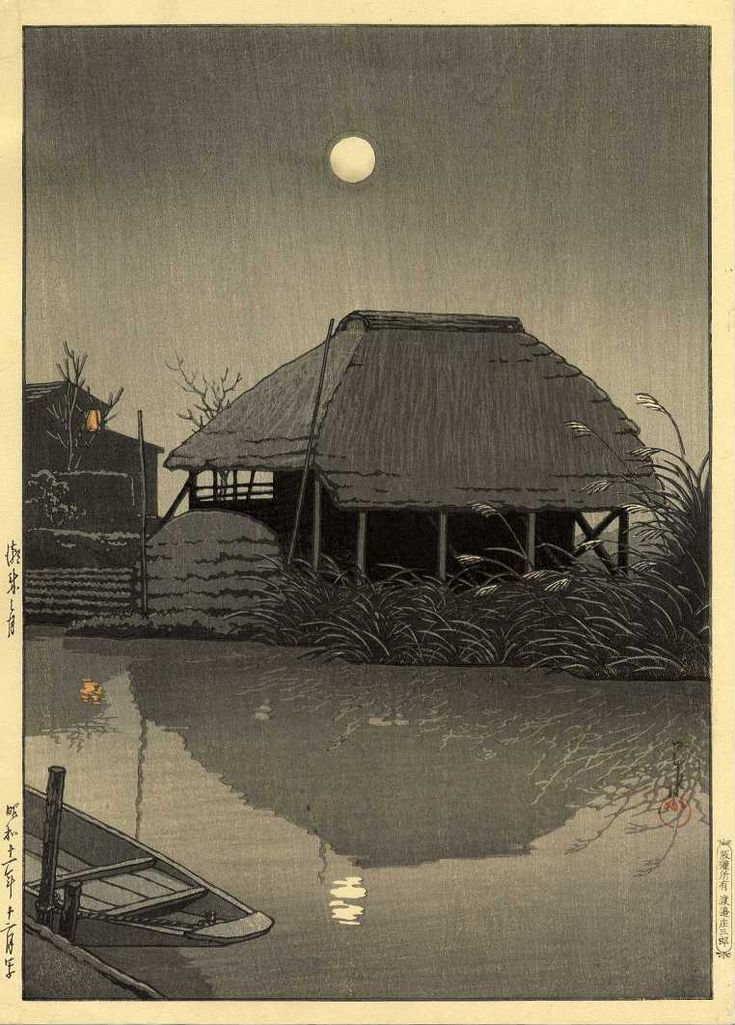 S Watanabe Color Print Tokyo