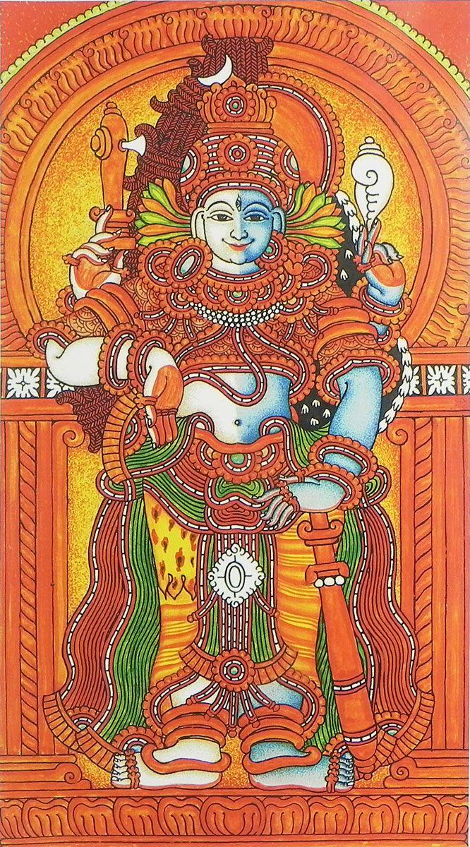 Harihara - Combined Deity Form of Both Vishnu (Hari) and Shiva (Hara) (Reprint on Paper - Unframed))