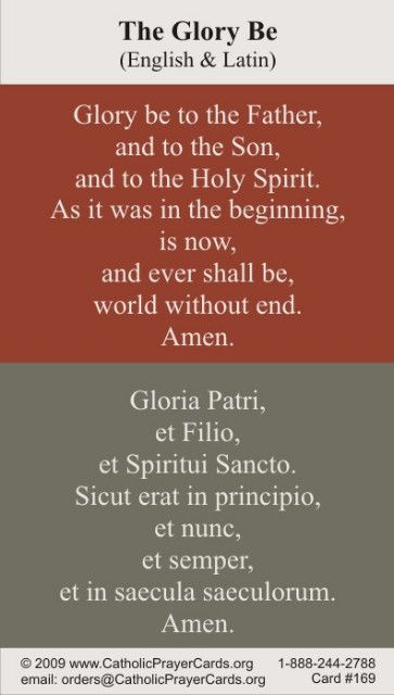 Free Catholic Holy Cards - Catholic Prayer Cards - Holy Blessed Trinity Prayer Cards - Support Missionary work
