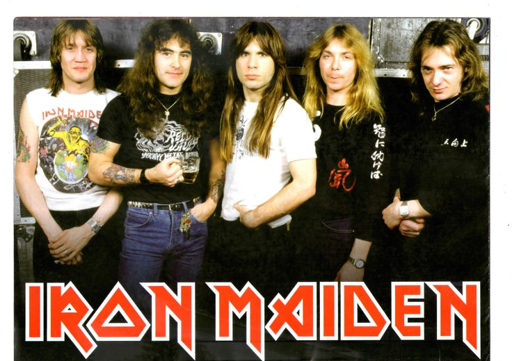 maiden single guys 7-inch single $798 add to cart add to wish list  add to cart add to wish list evil that men do (limited edition  iron maiden 7-inch single $798.