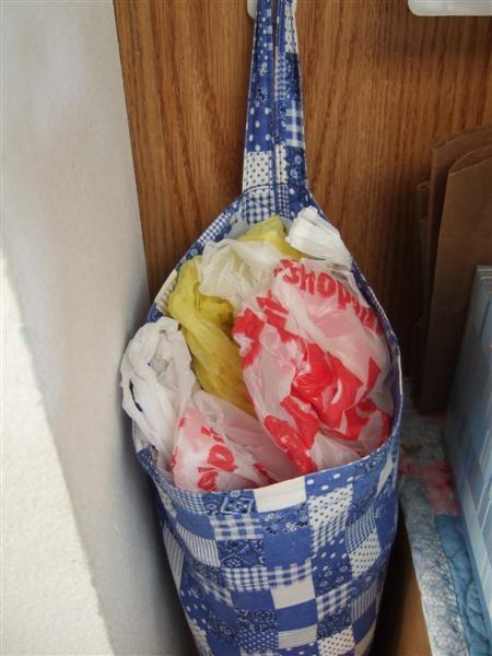 Grocery Bag Storage.