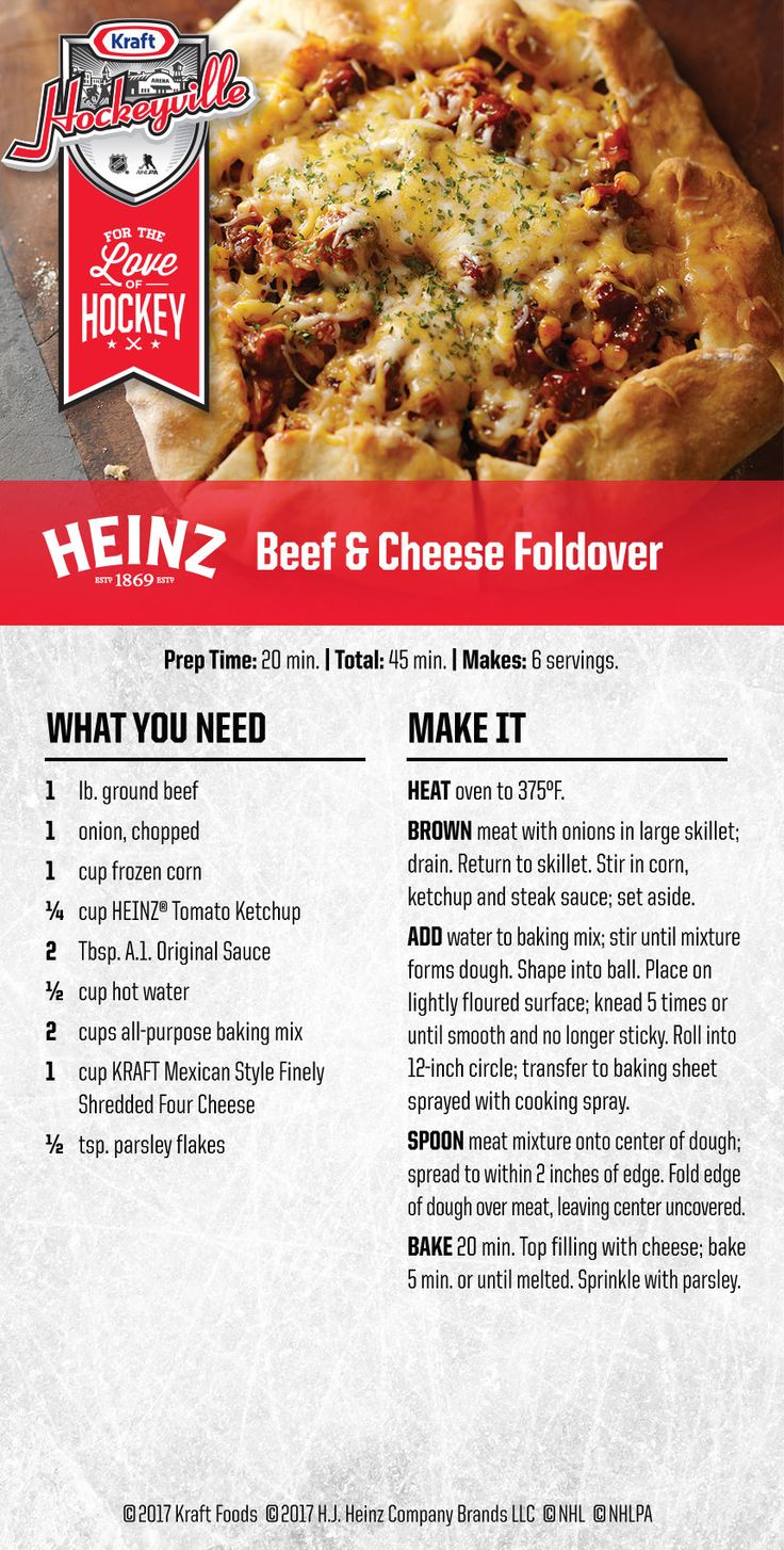 See how I fuel my passion for the puck. Check out this rink-ready Beef & Cheese Foldover recipe.