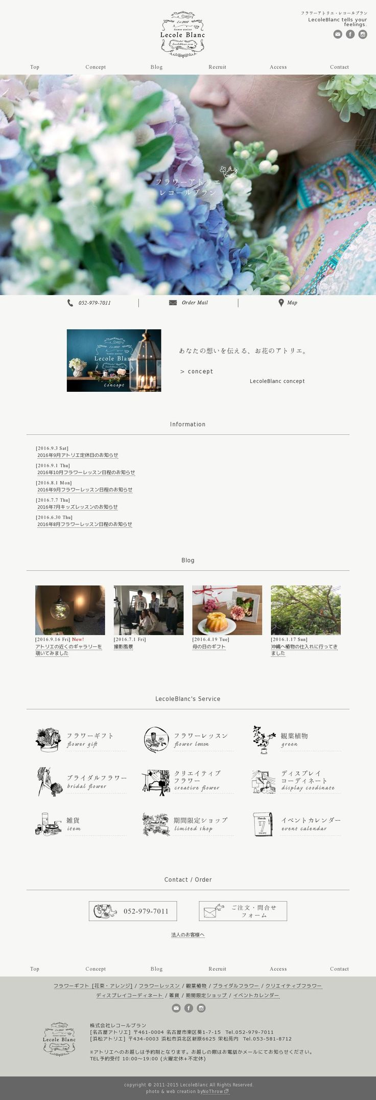 The website 'http://lecoleblanc.com/' courtesy of @Pinstamatic…