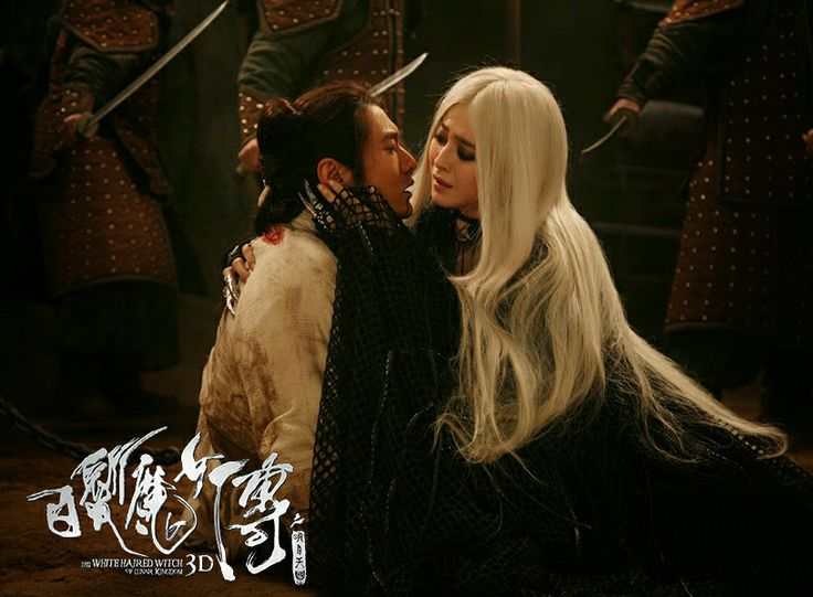 The White Haired Witch Of Lunar Kingdom Huang Xiaoming