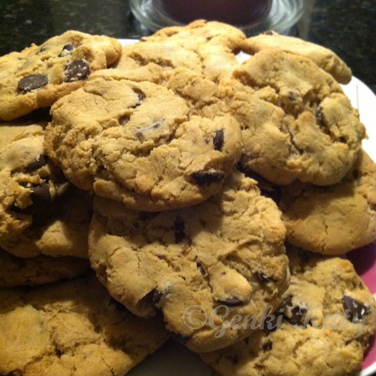 Espresso Chocolate Chip Cookies Recipe