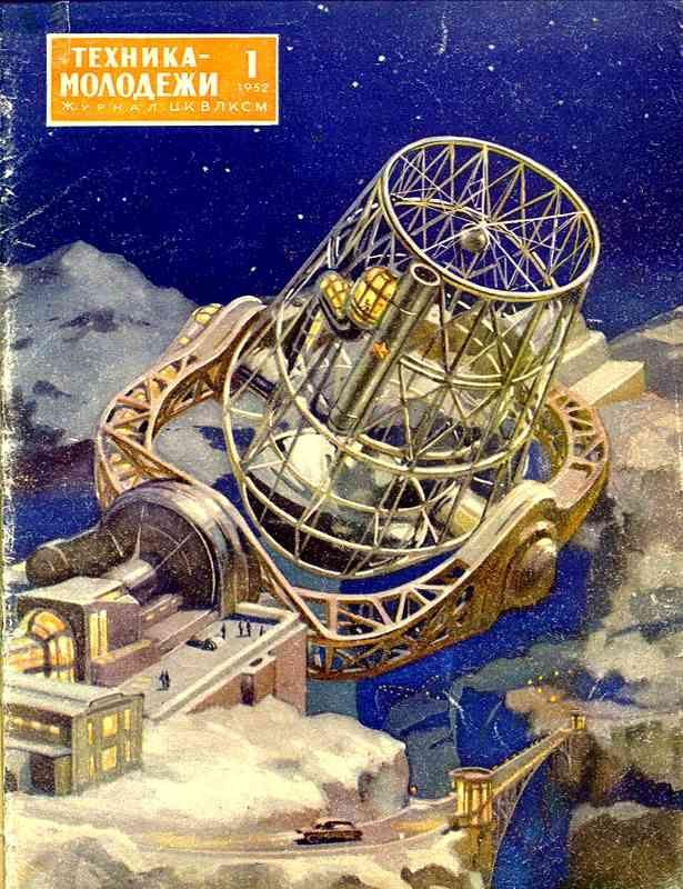 TM magazine 1'1952.