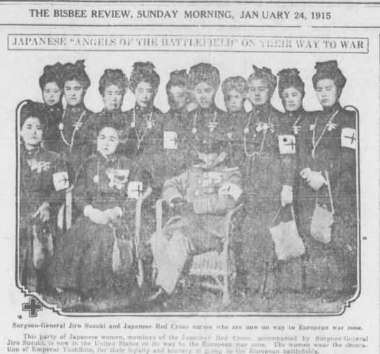 Jan 24 1915 Japanese Angels of the Battlefield on their way to the front lines http://chroniclingamerica.loc.gov/lccn/sn84024827/1915-01-24/ed-1/seq-1/ …