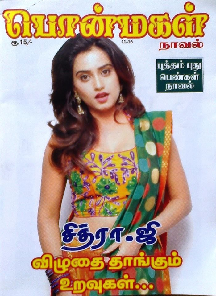 Buy Tamil books online from all leading tamil publishers from Noolulagam
