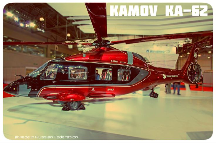 #KAMOV #KA62