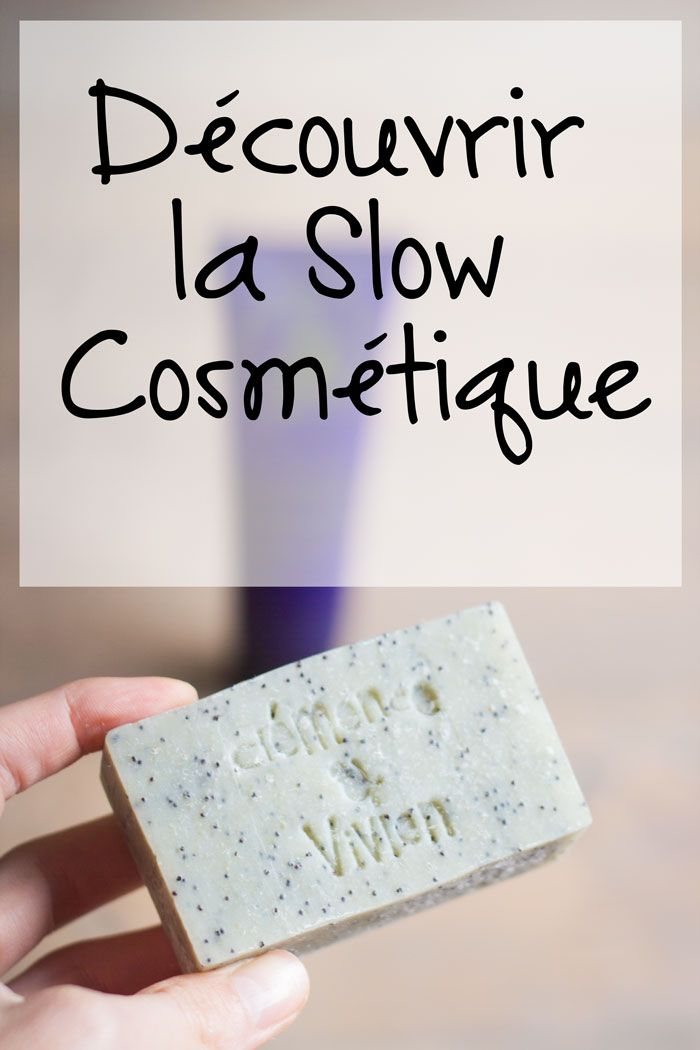 Venez découvrir la Slow Cosmétique ! Cette jolie mention qui récompense les marques les plus respectueuses de l'homme et de la nature.