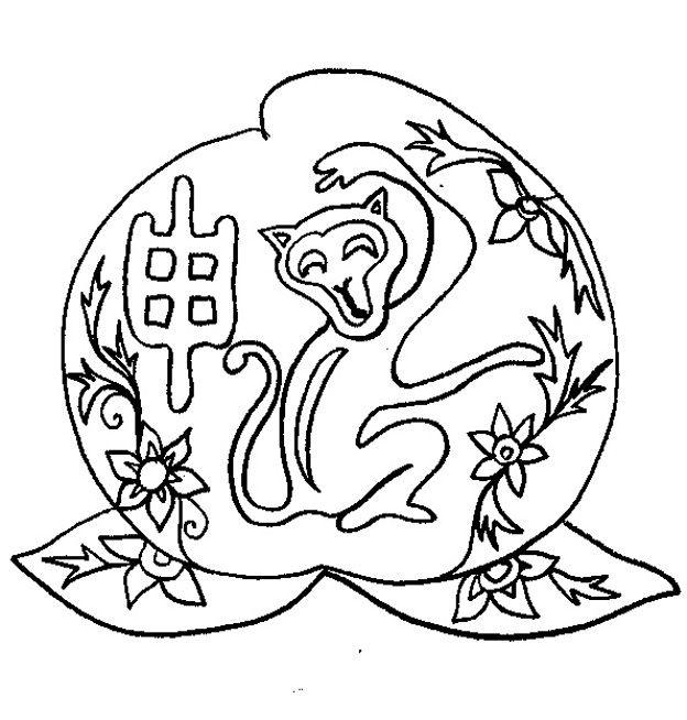 coloriage signe zodiaque chinois : dessin traditionnel du singe - Tête à modeler