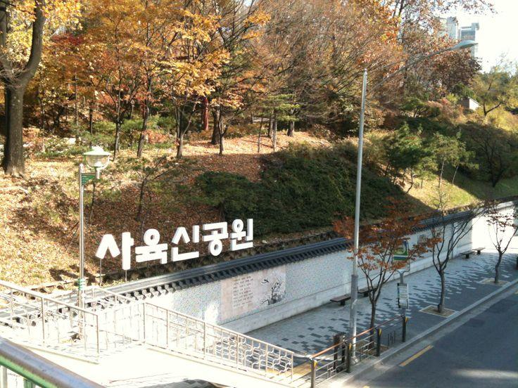 Seoul  Sayukshin park
