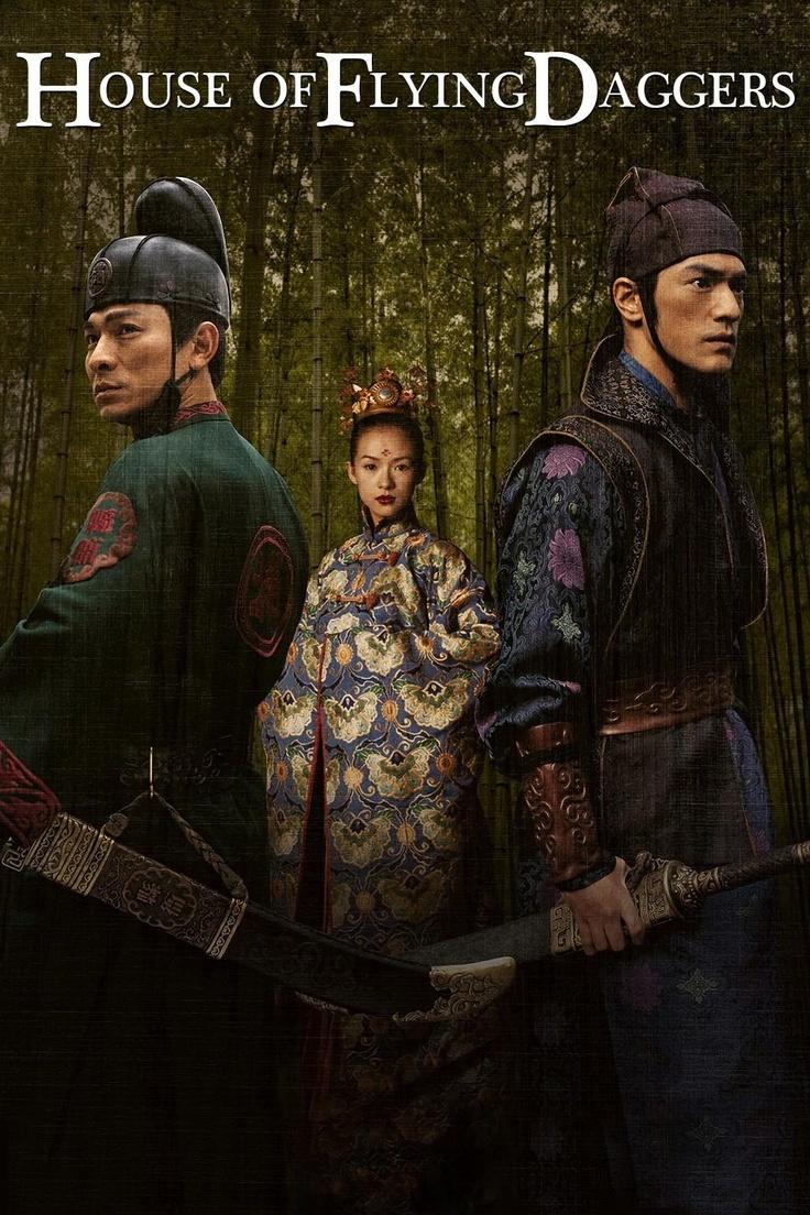 Shi mian mai fu (House of Flying Daggers) - 2004 - dir. Zhang Yimou