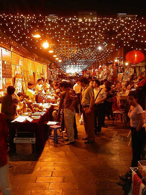 The Night Market off of Wangfujing - Beijing, China