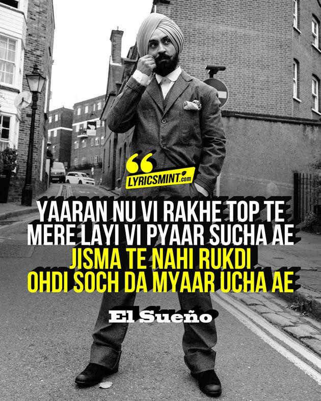 El Sueno Lyrics - Diljit Dosanjh