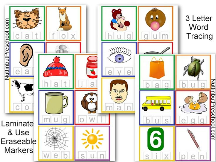 Printables At Words For Kids 1000 images about kids activities on pinterest shape word 3 letter words tracing