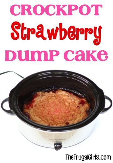 Now here's an easy dessert… just dump it in and walk away!  Go grab your Slow Cooker… you're going to love this simple and delicious Crockpot Strawberry Dump Cake Recipe!    What You'll Need:  1 box B