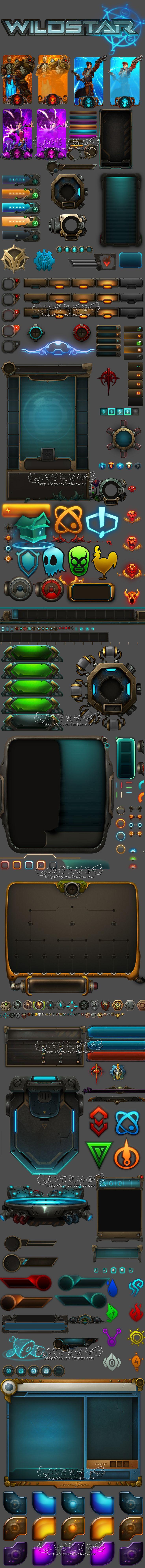 【游戏美术资源】韩国手游《WildStar》科技机械金属风UI素材/图标icon/界面/截图