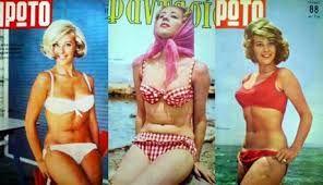 Zoe Laskari - a great body