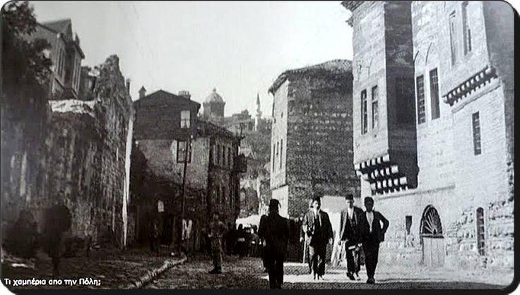 FENER 1920