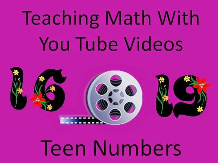Here are some fun free videos and songs for helping kids master teen numbers!