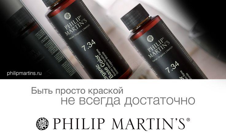 Philip Martin`s Organic color