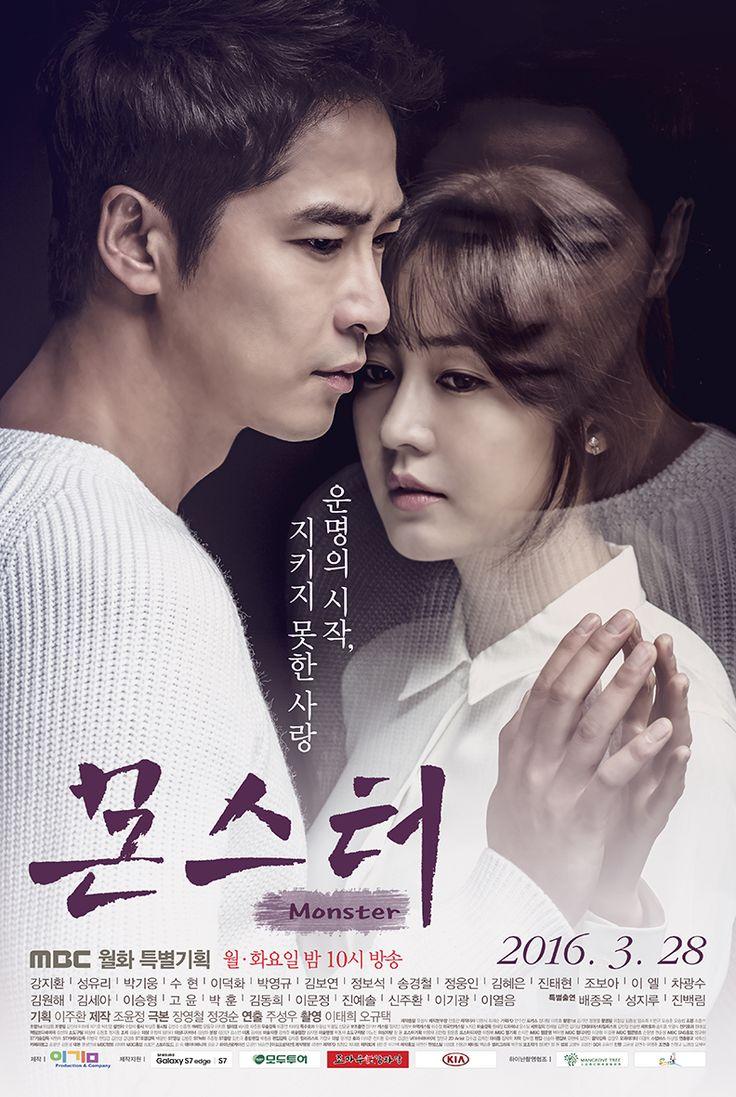 Monster, a.k.a. Tyrant (South Korea, 2016; MBC). Starring Kang Ji-hwan, Sung Yu-ri, Park Ki-woong, Soo-hyun, Lee Gi-kwang, Lee Yeol-eum, and more. Airs Mondays & Tuesdays at 10 p.m. (2 eps/wk; 50 eps total.) [Info via Asian Wiki] >>> Available DramaFever (as of 4/8) & Viki.