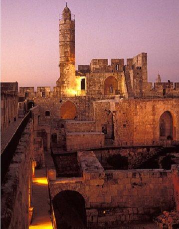 Jerusalem- my dream vacation!!! ✈