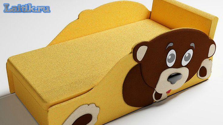 Детская модульная мягкая мебель. Детский диван кровать Тедди. Интернет-м...