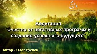 Thinking, meditation, reflection, thought, contemplation, think. медитация - YouTube