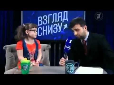 Триллион рублей это сколько   Детский юмор