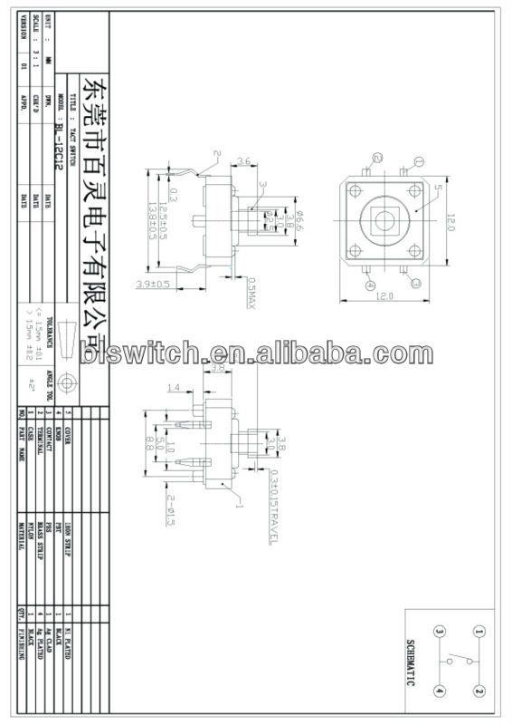 12-12:BL-12C12 4.5x4.5 Mm Tactile Switch,Smd Tact Switch,4 Pin Push Button Switch