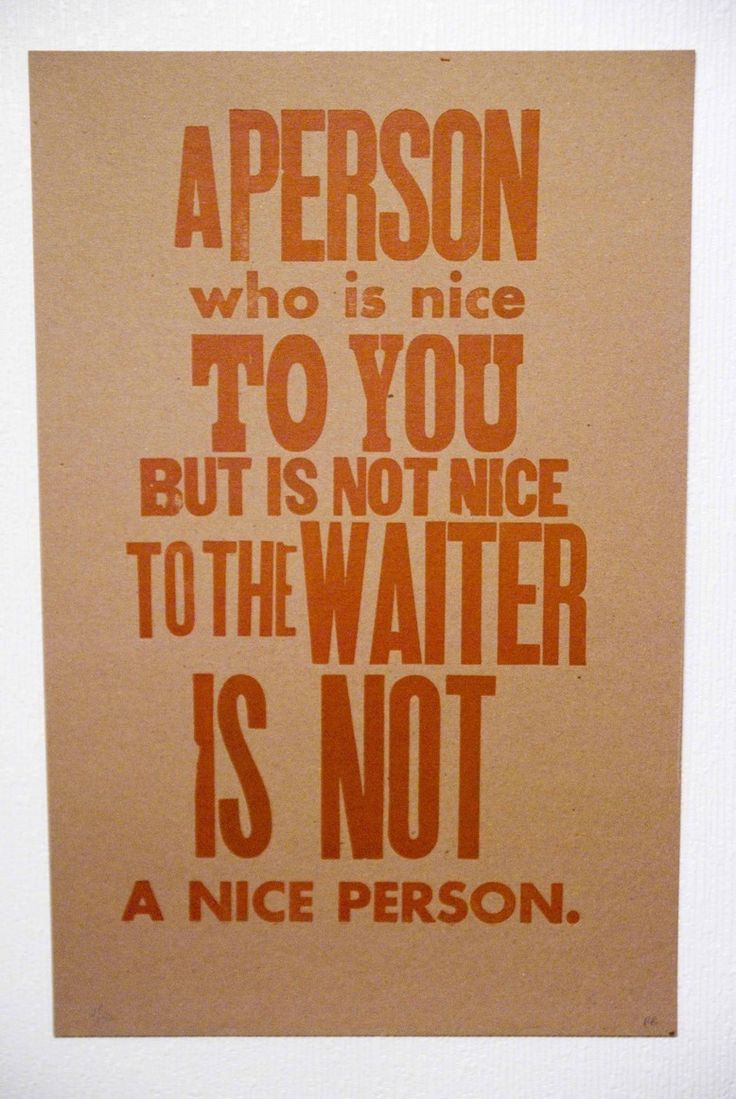 So. Very. True.